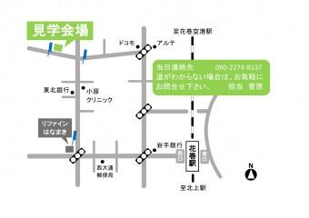花巻市野田 現場見学会地図