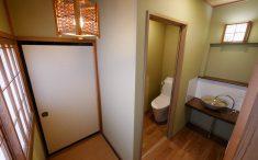 妙庵 和風 トイレ